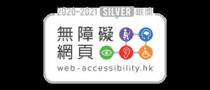 Web Accessibility Recognition Scheme