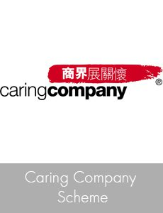 Click here to browse Caring Company Scheme