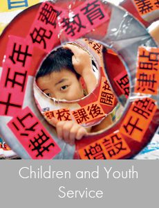 Click here to browse Children and Youth Service