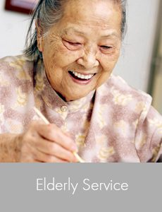 Click here to browse Elderly Service