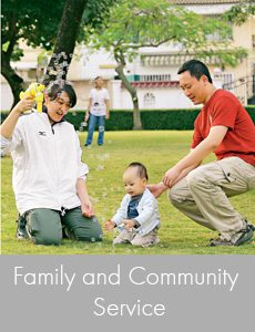 Click here to browse Family and Community Service