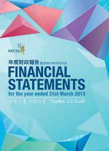 Annual Financial Statement 2012-13