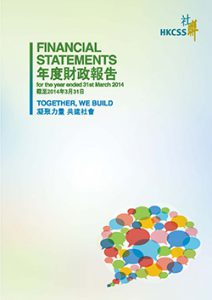 Annual Financial Statement 2013-14
