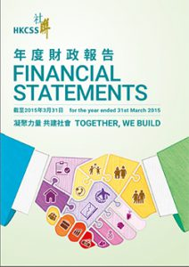 Annual Financial Statement 2014-15