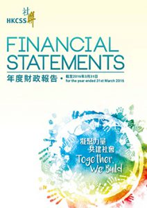 Annual Financial Statement 2015-16