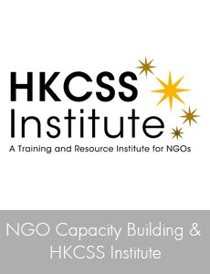 Click here to browse NGO Capacity Building & HKCSS Institure
