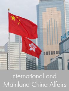 Click here to browse International and Mainland China Affairs