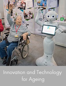 Click here to browse Innovation and Technology for Ageing