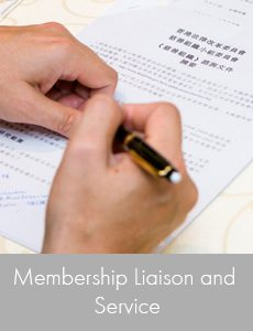 Click here to browse Membership Liaison and Service