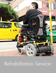Click here to browse Rehabilitation Service