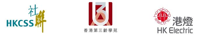 U3A2019 Banner
