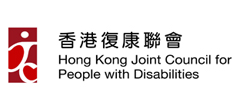 Click here to browse Hong Kong Joint Council for People with Disabilities