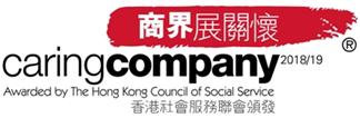CCS 2018-19 Logo