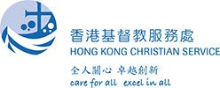 香港基督教服務處 logo