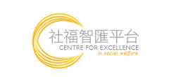 Click here to browse Centre for Excellence in Social Welfare