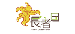 Click here to browse Senior Citizen's Day (Chinese version only)