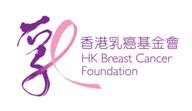 香港乳癌基金會 logo