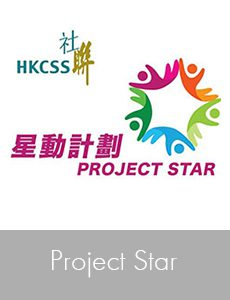 Project Star