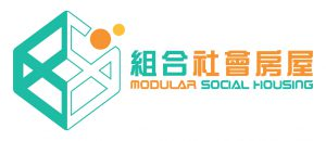 "Click here to browse ""Modular Social Housing Project"""