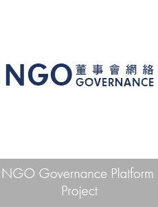 Click here to browse NGO Governance Platform Project