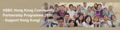 HSBC Hong Kong Community Partnership Programme 2020 – Open for Application!