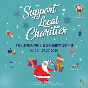 Support Local Charities