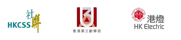 U3A Banner