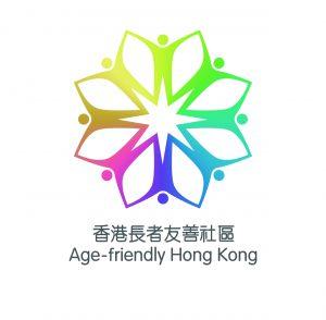 長者友善社區 Age-friendly Hong Kong Logo