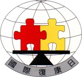IDPD Logo